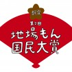 jibamon_LOGO0708