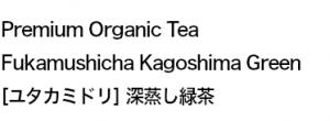 title-kagoshima